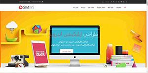 طراحی اپلیکیشن اندروید و وب سایت