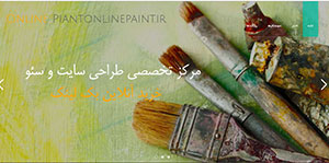 نقاشی آنلاین